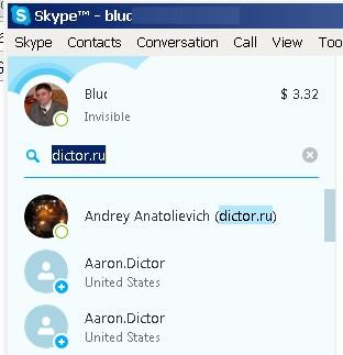 Skype-консультация для zaikanie.net