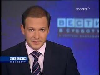 главный голос России заикался